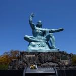 北村西望 作「平和祈念像」