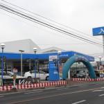 ネッツトヨタヒムカ宮崎