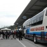 長崎からバスが到着