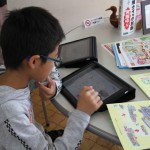 iPadでエコクイズ