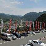太皷谷稲成神社からの眺め