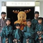 平城京歴史館を案内してもらった