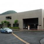 橿原考古学研究所付属博物館