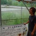 ホタル養殖に取り組む商工会青年部の松岡さん