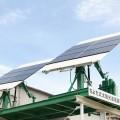 ソーラー発電の自動追尾装置