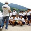 津和野小学校