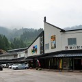 道の駅五箇山で和紙作り体験ができる