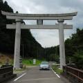 円空ゆかりの高賀神社