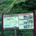 恐竜渓谷ふくい勝山ジオパーク