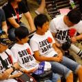 会場は「SAVE JAPAN」一色