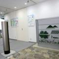 自立型充電プラグと液体燃料ボックス