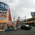 札幌の場外市場をロケハンした