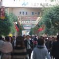 仙台の街には活気が戻っていた