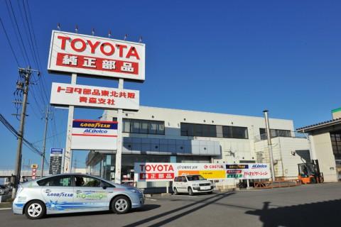 トヨタ部品東北共販青森営業所へ到着