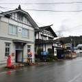 大正期の旧郵便局舎を改装した「交流サロンぽすと」