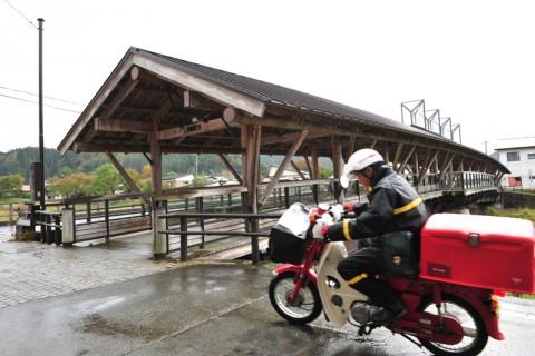 金山川に掛かる「きごころ橋」