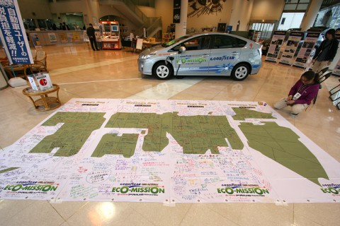 沖縄から北海道までのメッセージを展示中