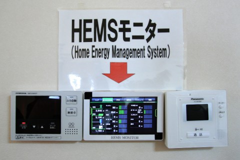 常に最適な使用状況を制御・表示するHEMSモニター