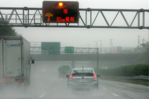 土砂降りの雨の中、大洗港へ