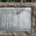 啄木の歌碑が建っている