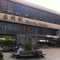 落ちついた佇まいの盛岡駅
