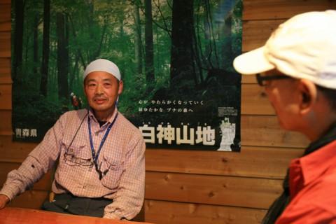然ヶ岳のマタギ吉川さん