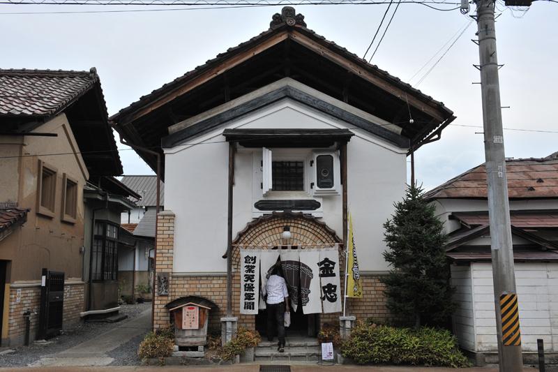 """蔵とラーメンの町""""喜多方(蔵 ..."""