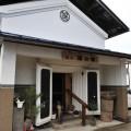 宿泊は五十嵐家の「江戸時代の蔵」
