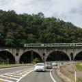 軽便鉄道の名残を残す「めがね橋」