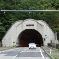 大峠トンネルを出たプリウスPHV