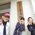 仙台市立市名坂小学校にやってきました