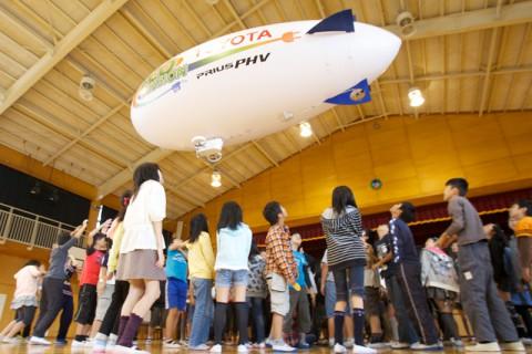 飛行船「エコミッション号」ラストフライト