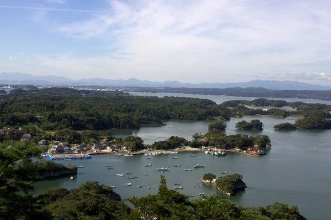 大高森山頂からの素晴らしい眺望