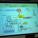 BWR(沸騰水型原子炉)の仕組みとリスク