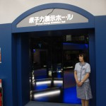 原子力発電の仕組みを展示しているホール