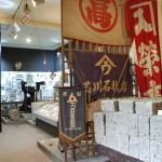 大谷石に関する多数の展示物