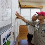 発電施設についての情報が掲示されている
