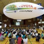 飛行船教室のスタート!