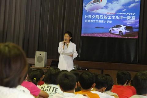 トヨタ飛行船エネルギー教室スタート