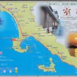 象鼻ヶ岬の外海に面する海釣りスポット