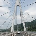 独特の形をしたファン形斜張橋
