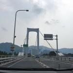 どっしりとした大島大橋