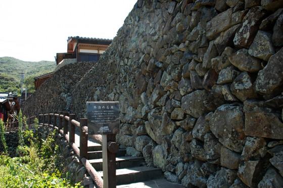 石垣の里のメインストリート