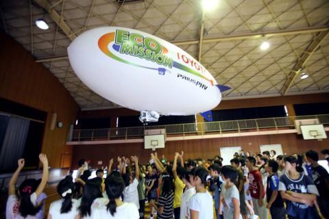 飛行船エコミッション号が口田小学校にやってきた