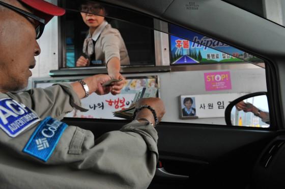 中距離の料金は10,000ウォン(1,000円)/100km程度。こちらも日本の半額以下。