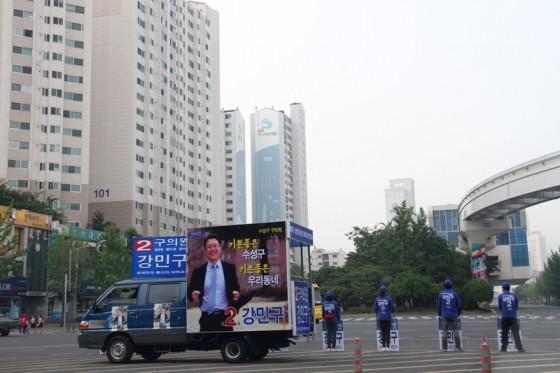 6月4日投開票の韓国統一地方選の選挙運動が22日、全国でスタートした