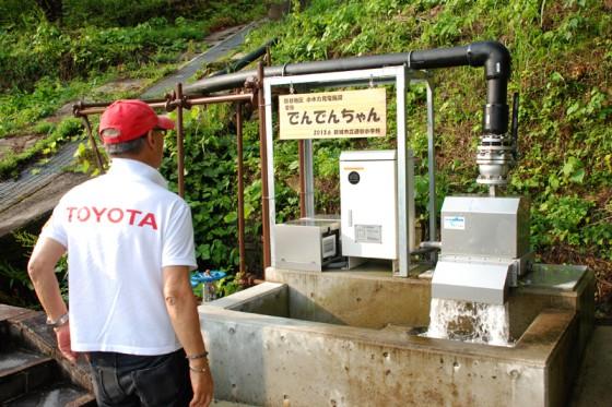 四谷千枚田の最上部に設置されている小水力発電機「でんでんちゃん」