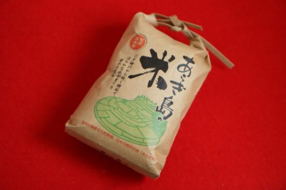 棚田「あらぎ島」で収穫されたお米