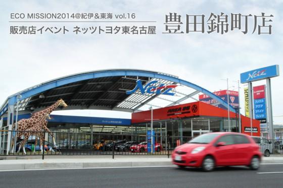 話題のAREA86を併設した飯田街道(R248号)沿いの大型店舗
