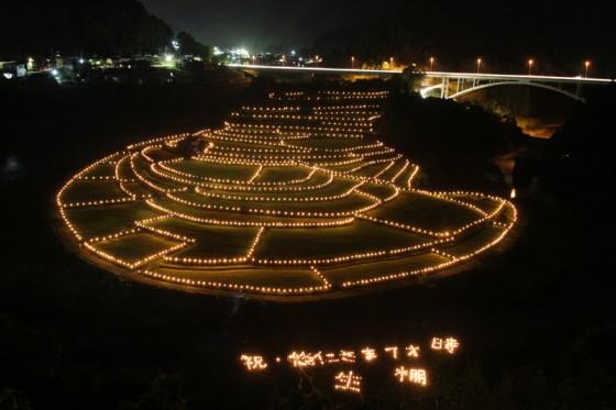 1700本の竹とうろうを灯す「キャンドルライトイルミネーションinあらぎ島」(写真提供:財団法人有田川ふるさと開発公社)